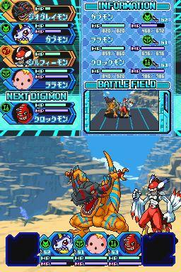 DS-Scene - View Topic: 5056 - Digimon Story: Lost Evolution